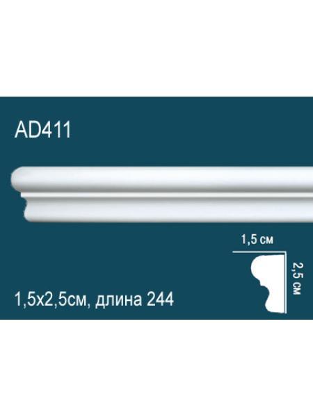 AD411 Perfect (25мм/15мм)