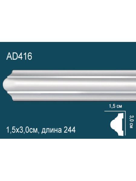 AD416  Perfect (30мм/15мм)