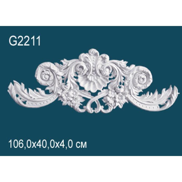 Декоративный элемент Perfect® G2211