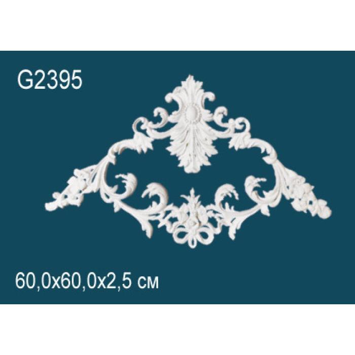 Декоративный элемент Perfect® G2395