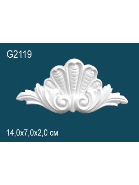Декоративный элемент Perfect® G2119