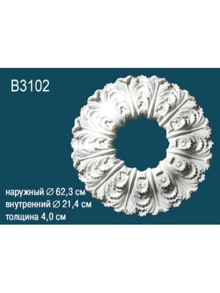 B3102 ( Диаметр — 62.3 см)