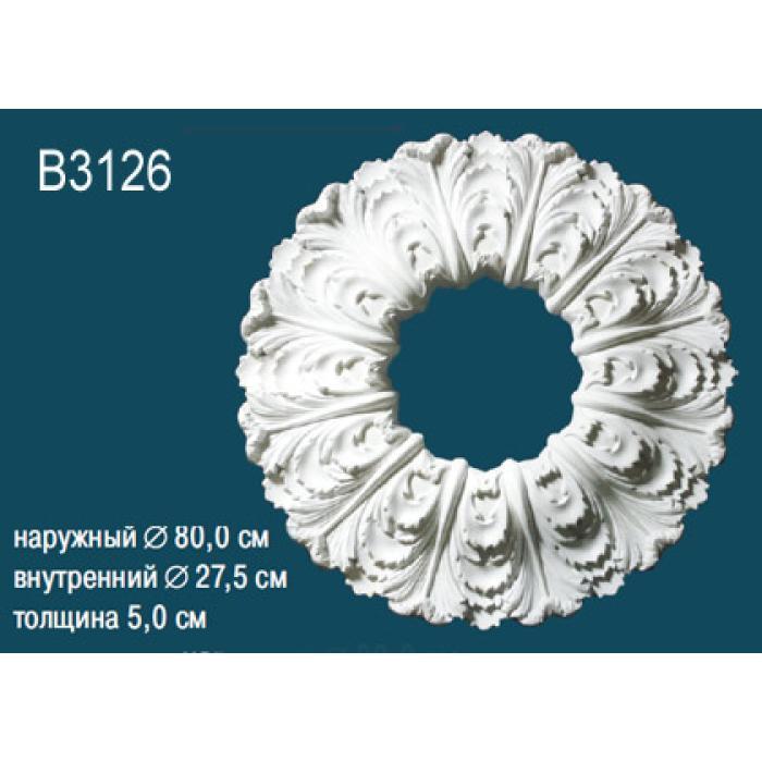 Розетка потолочная Perfect B3126
