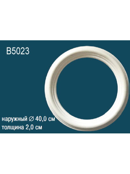 B5023