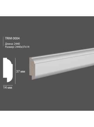 Trim 004 Ultrawood ( 37мм/ 14 мм )