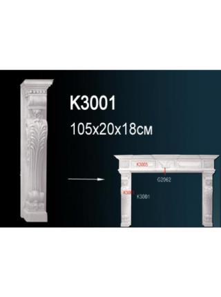 K3005 Декоративный камин