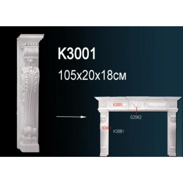Декоративный камин Perfect® K3001