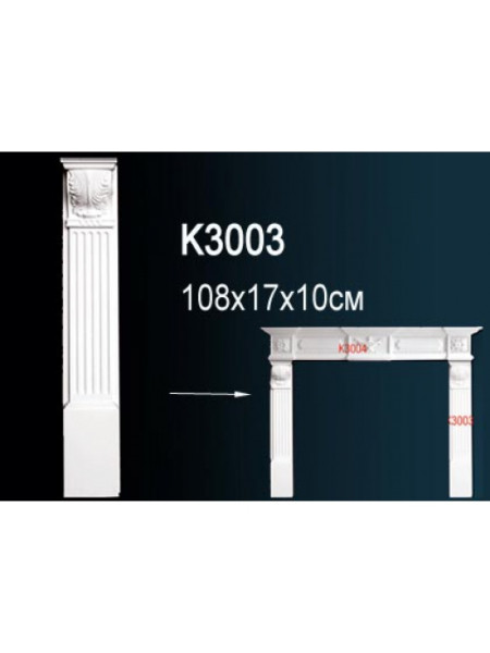 Декоративный камин Perfect K3003