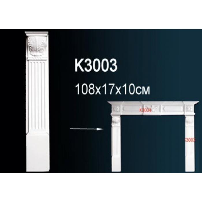 Декоративный камин Perfect® K3003