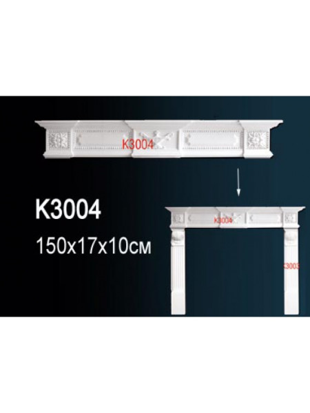 K3004 Декоративный камин