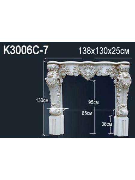 K3002 Декоративный камин