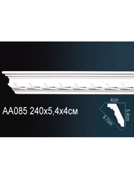 Потолочный плинтус (карниз) Perfect AA085