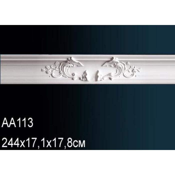 Потолочный плинтус (карниз) Perfect® AA113 (172мм/180 мм/2400мм)