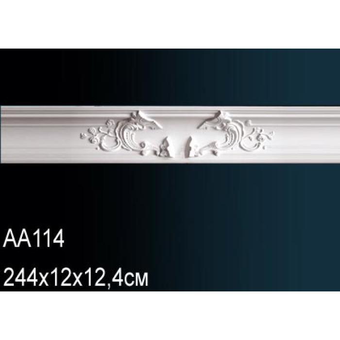Потолочный плинтус Perfect® AA114 (120мм/124 мм/2400мм)