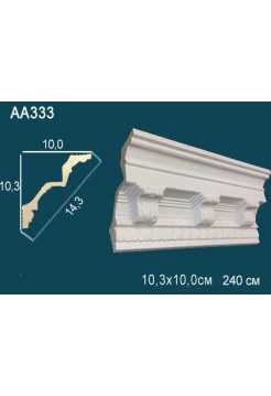 Потолочный плинтус (карниз) Perfect AA333