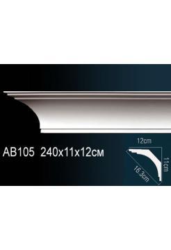 Потолочный плинтус (карниз) Perfect AB105