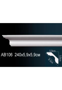 Потолочный плинтус (карниз) Perfect AB106