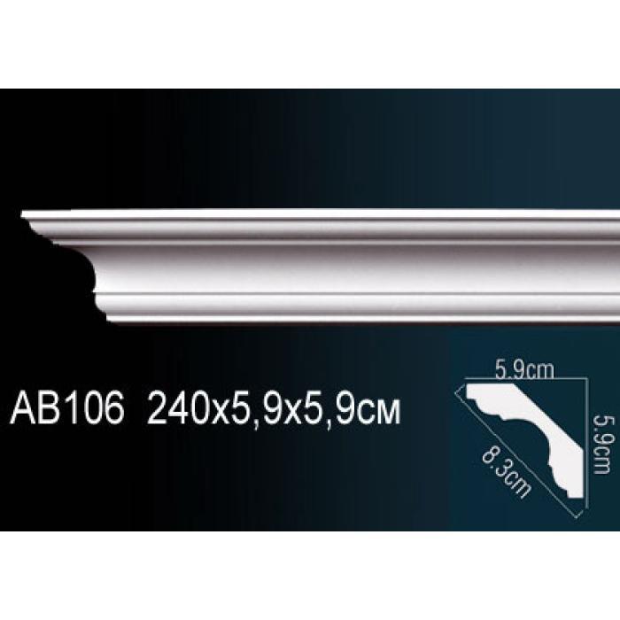 Потолочный плинтус (карниз) Perfect® AB106