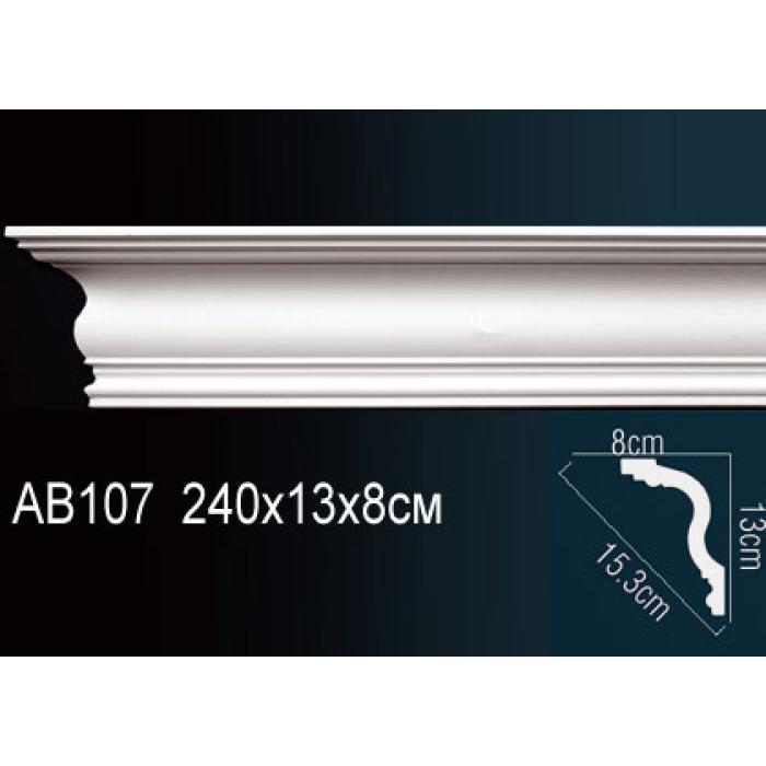 Потолочный плинтус (карниз) Perfect® AB107