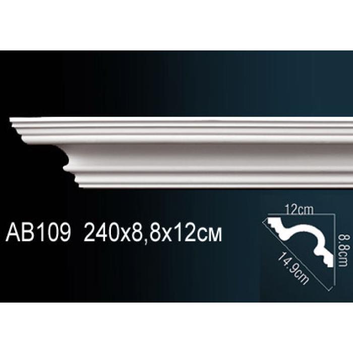 Потолочный плинтус Perfect® AB109 (88 мм/120 мм/2400мм)