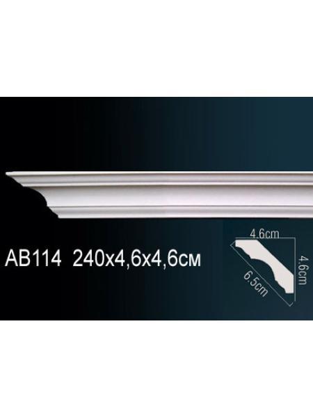 Потолочный плинтус (карниз) Perfect AB114