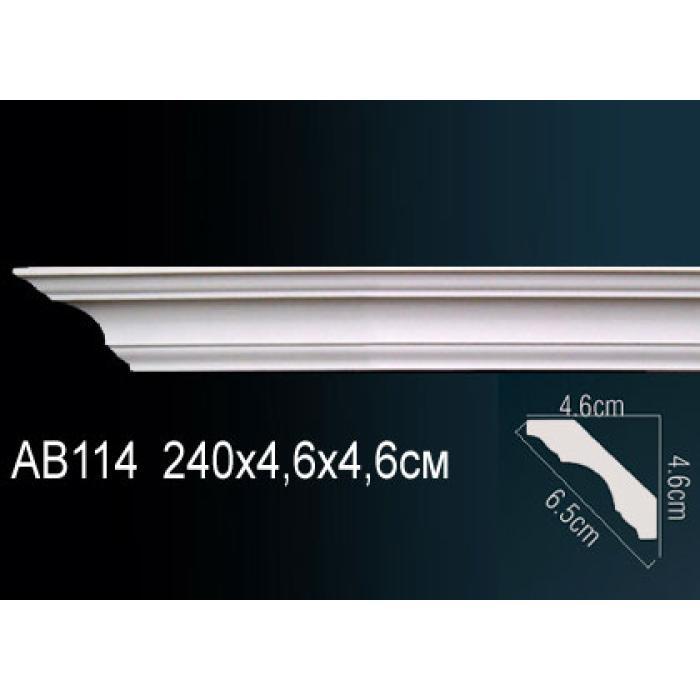 Потолочный плинтус (карниз) Perfect® AB114