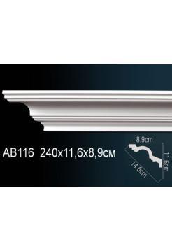 AB116 (89мм/116мм)