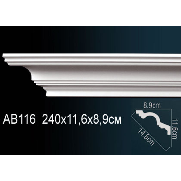 Потолочный плинтус (карниз) Perfect® AB116