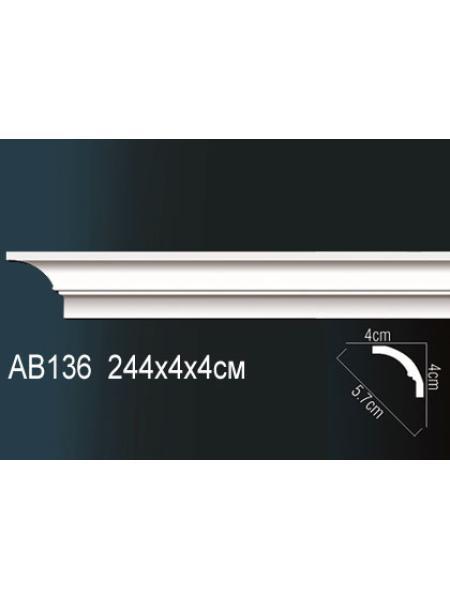 Потолочный плинтус (карниз) Perfect AB136