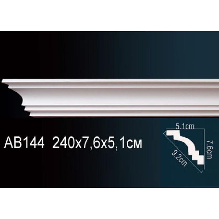 Потолочный плинтус (карниз) Perfect® AB144