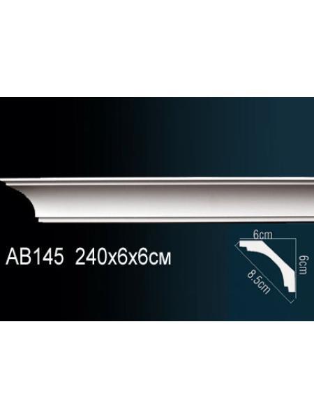 Потолочный плинтус (карниз) Perfect AB145