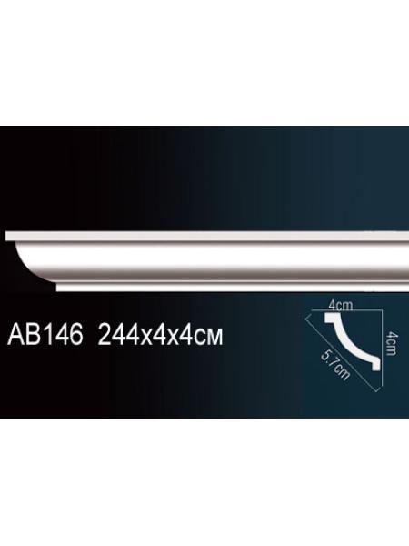 Потолочный плинтус (карниз) Perfect AB146