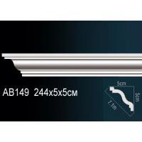 Потолочный плинтус (карниз) Perfect AB149