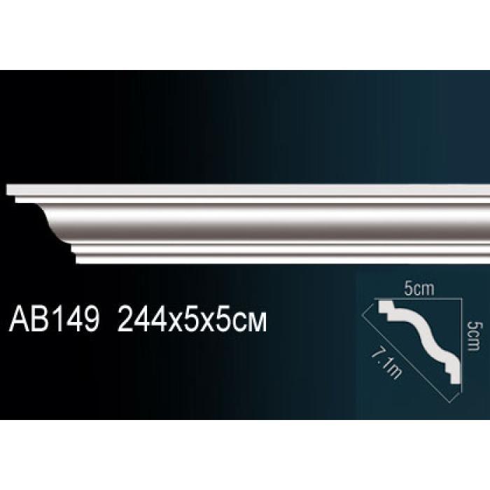 Потолочный плинтус (карниз) Perfect® AB149