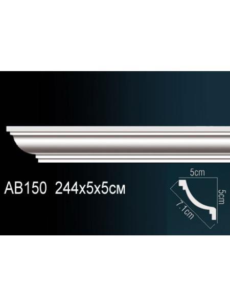 Потолочный плинтус (карниз) Perfect AB150