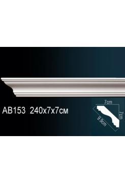 Потолочный плинтус (карниз) Perfect AB153
