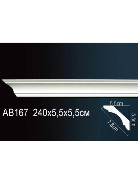 Потолочный плинтус (карниз) Perfect AB167