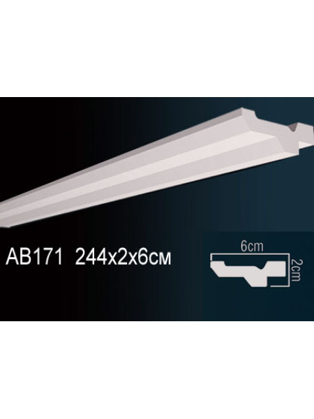 Потолочный плинтус (карниз) Perfect AB171