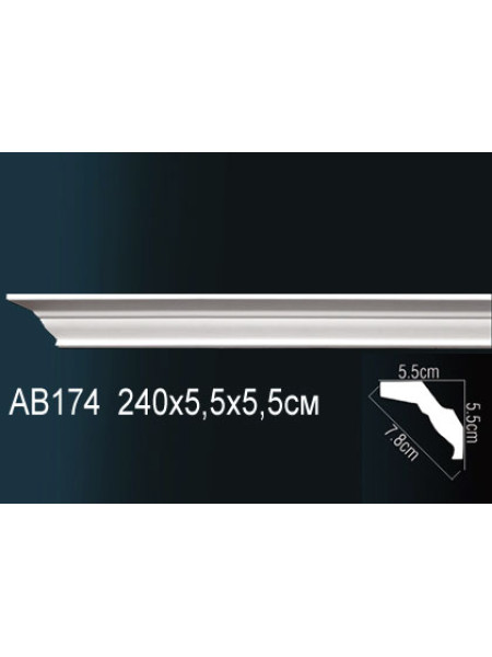 Потолочный плинтус (карниз) Perfect AB174