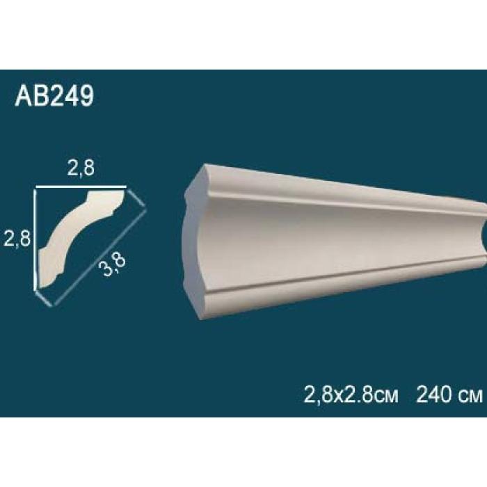Потолочный плинтус Perfect® AB249 (28 мм/28 мм/2400мм)