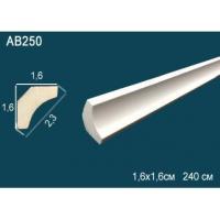 Потолочный плинтус (карниз) Perfect AB250
