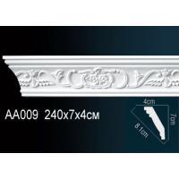 Потолочный плинтус (карниз) Perfect AA009