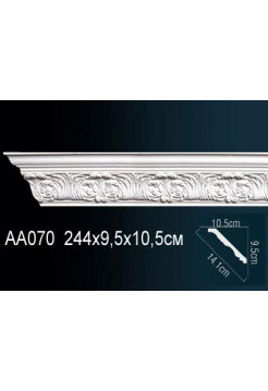 AA070 (95мм/105мм)