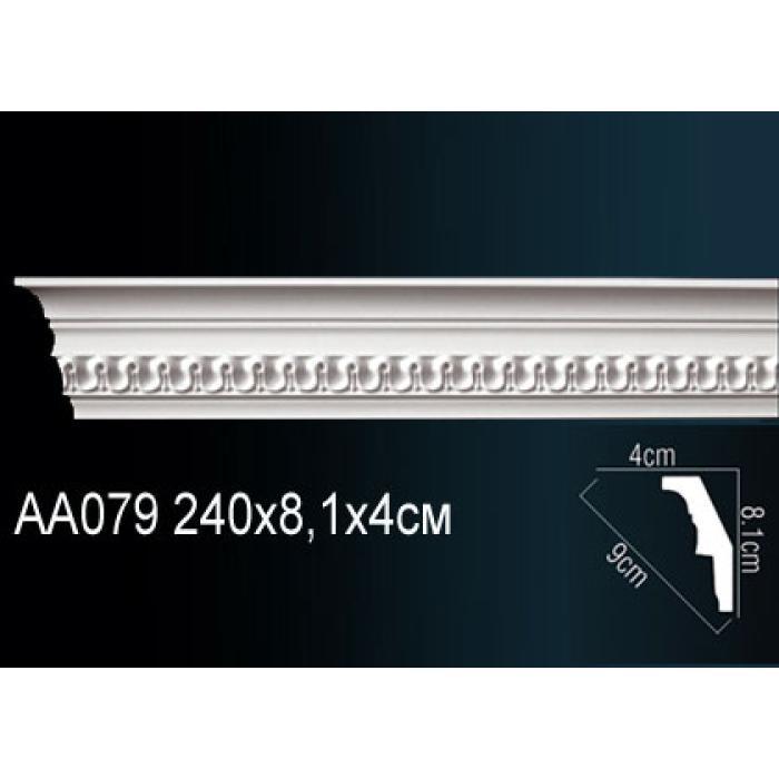 Потолочный плинтус (карниз) Perfect® AA079