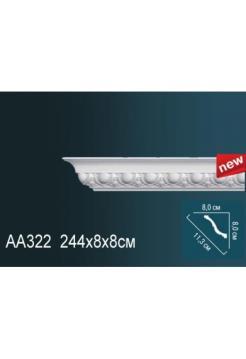 Потолочный плинтус (карниз) Perfect AA322