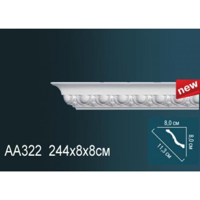 Потолочный плинтус (карниз) Perfect® AA322