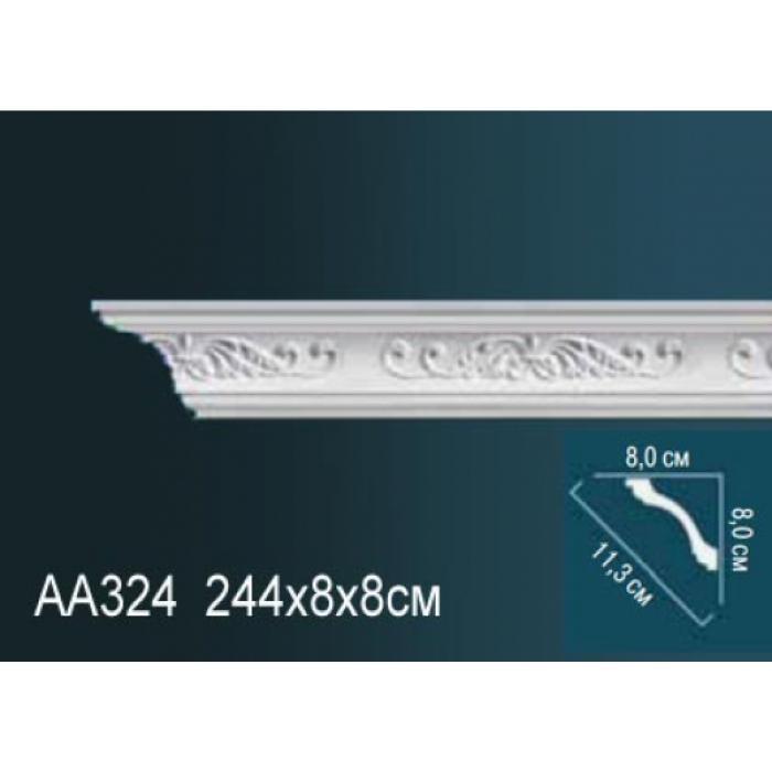 Потолочный плинтус (карниз) Perfect® AA324