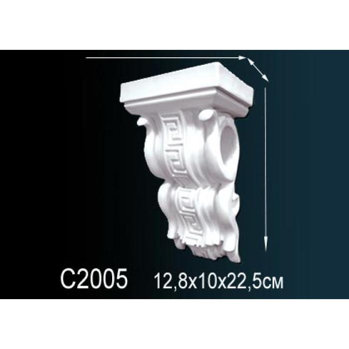 Консоль Perfect® C2005