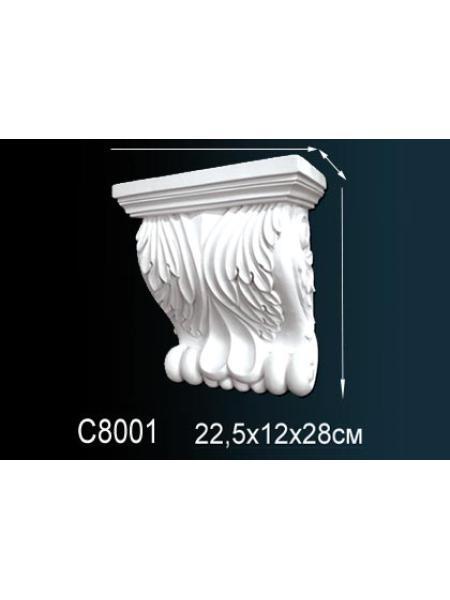 Консоль Perfect C8001