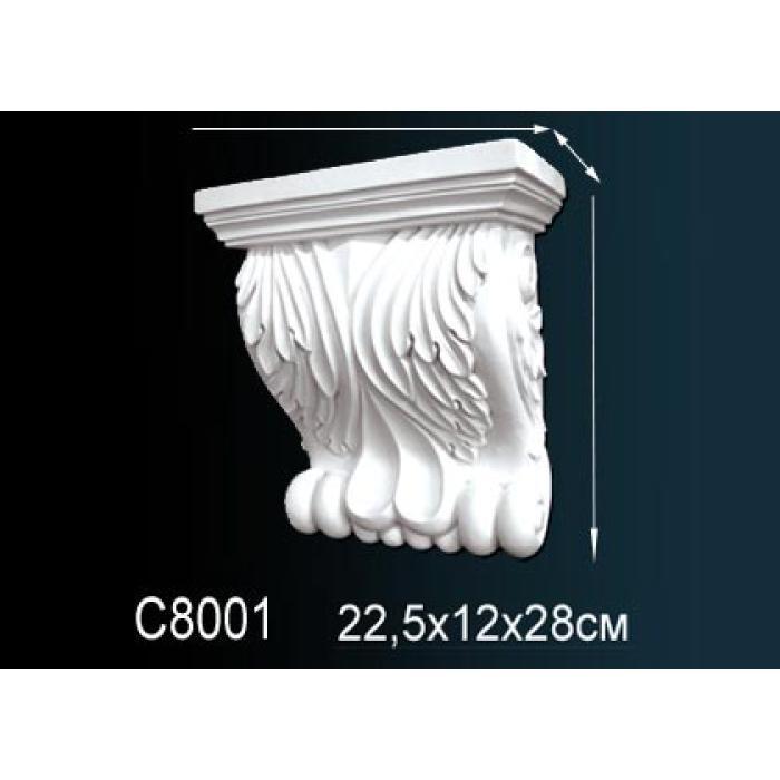 Консоль Perfect® C8001